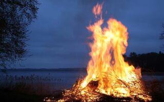 Вогонь — цікаві факти