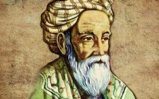 Омар Хайям — цікаві факти