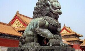 Китай — цікаві факти