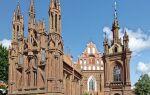 Литва — цікаві факти