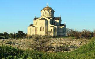 Севастополь — цікаві факти