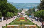 Цікаво про Кисловодськ
