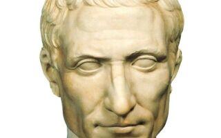 Юлій Цезар — цікаві факти