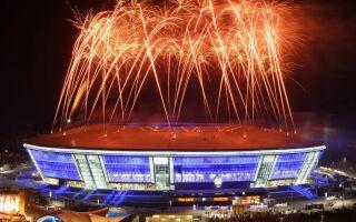 Донецька область — цікаві факти