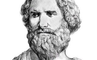 Архімед — цікаві факти