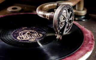 Музика — цікаві факти