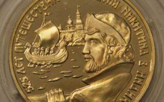 Афанасій Нікітін — цікаві факти
