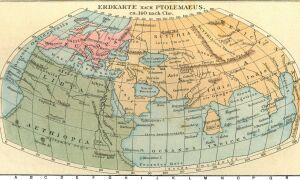 Географічні карти — цікаві факти