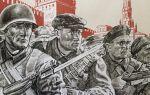 Цікаві факти про битву за Москву