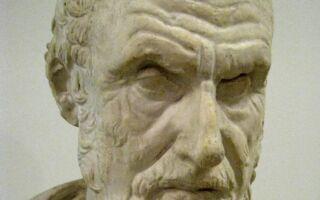 Гіппократ — цікаві факти