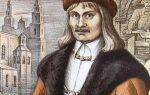 Франциск Скорина — цікаві факти