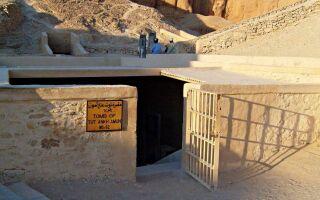 Гробниця Тутанхамона — цікаві факти