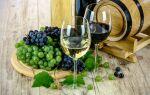 Вино — цікаві факти