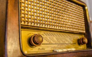 Радіо — цікаві факти