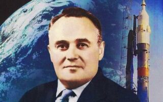Сергій Павлович Корольов — цікаві факти