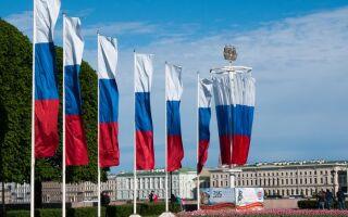 Російський прапор — цікаві факти