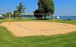 Волейбол — цікаві факти