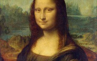 Картина Мона Ліза Леонардо да Вінчі — цікаві факти
