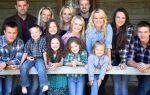 Сім'я — цікаві факти