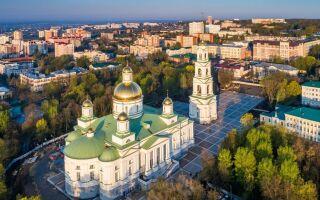 Російське місто Пенза — цікаві факти