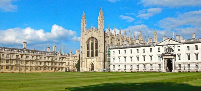 Університет Кембриджа — цікаві факти
