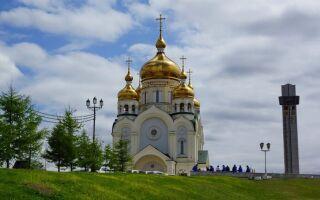 Хабаровськ — цікаві факти