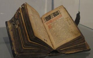 Літописи — цікаві факти