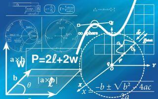 Математика — цікаві факти