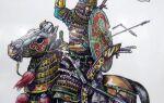 Татаро-монгольське ярмо — цікаві факти