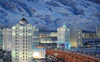 Туркменістан — цікаві факти