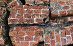Землетруси — цікаві факти