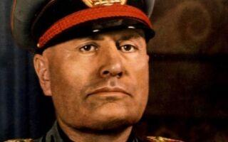 Беніто Муссоліні — цікаві факти