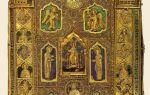 Рукописні книги у стародавній Русі — цікаві факти