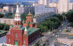 Російське місто Перм — цікаві факти