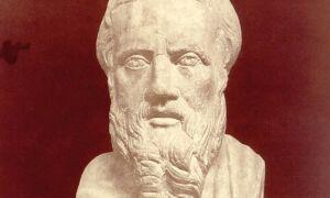Геродот — цікаві факти