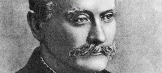 Іван Франко — цікаві факти