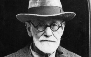 Зигмунд Фрейд — цікаві факти