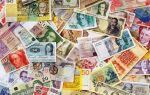 Цікаве про гроші