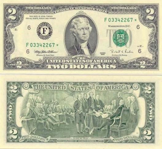 Два долара