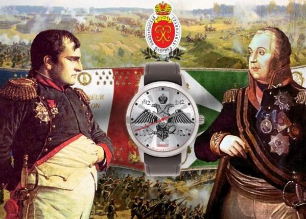 Кутузов і Наполеон