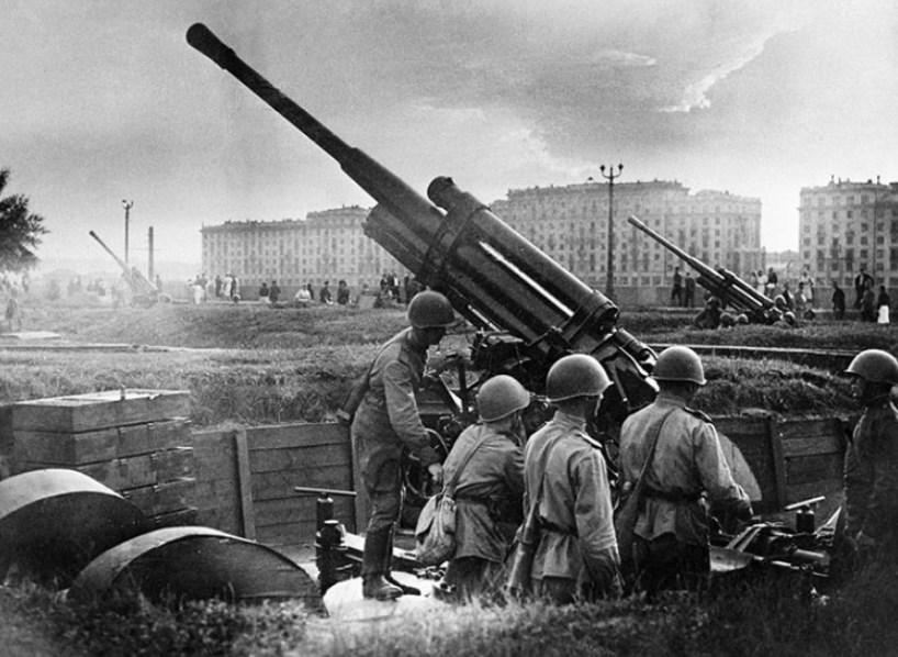 Зенітна артилерія
