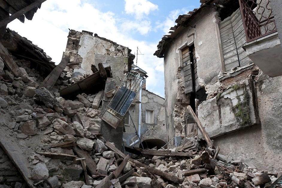 Зруйноване місто