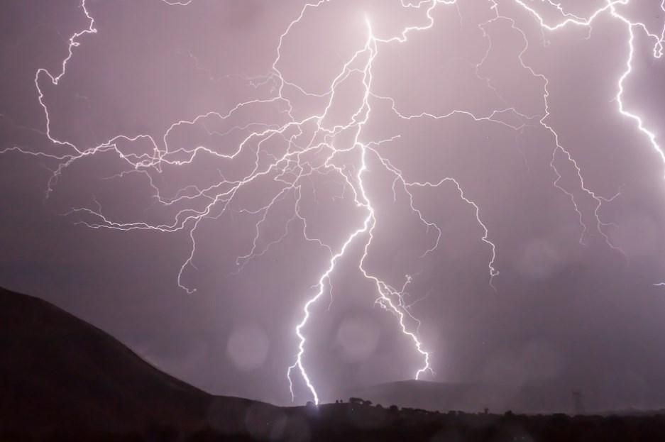 Атмосферний електричний розряд