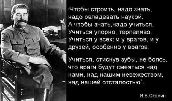 Голова Радянського Союзу