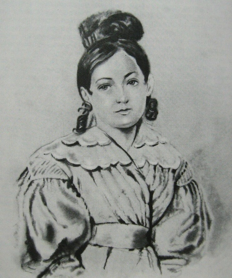 Наталія Фонвізіна