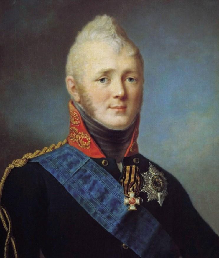 Олександр Павлович