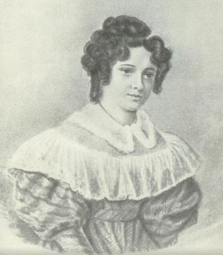 Олександра Давидова