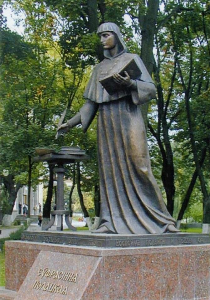 Пам'ятник